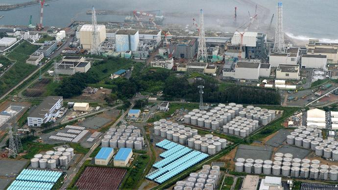 fukushima-.si
